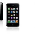 Es gibt mal wieder Neuigkeiten bezüglich des iPhones Nach unzähligen Tagen des Wartens ist es nun endlich soweit….